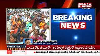 Seva Tickets Scandal In Tirumala Tirupati Devasthanam