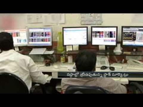 Stock Market || Sensex Starts with Losses