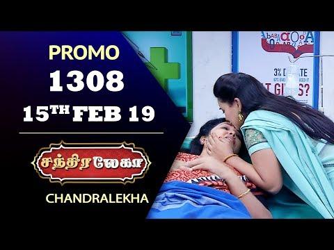Chandralekha Promo 15-02-2019 Sun Tv Serial Online