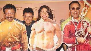 PK Bollywood Movie 2014 | Aamir Khan, Anushka Sharma | Peekay Teaser Launch Full Show
