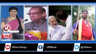 Governor Narasimhan Speech | AP CM Chandrababu Press Meet | Modi Vs Rahul | Teenmaar News