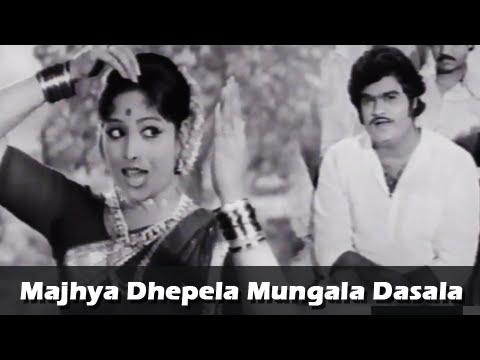 Majhya Dhepela Mungala Dasala - Lavani Song By Asha Bhosle - Deed Shahane Marathi Movie - Ashoksaraf video