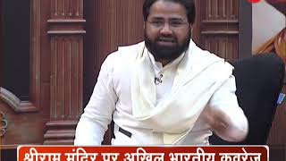 Taal Thok Ke: Special debate on Centre's push for Ram Mandir