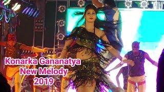 Konark Gananatya new record dance // Odia jatra melody dance 2019 // Telugu dance video