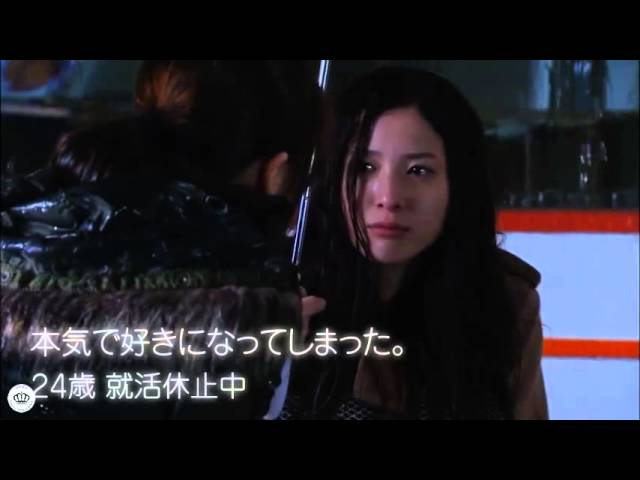 Namie Amuro / Love Story (Onies Mashup Remix)