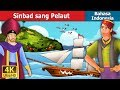Sinbad sang Pelaut (Bagian 1) | Dongeng anak | Kartun anak | Dongeng Bahasa Indonesia