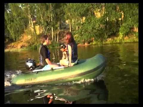 рыбалка на лодке пвх 240