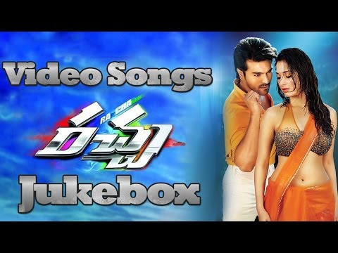 Racha Movie Video Songs Jukebox || Ramcharan , Tamannaah Bhatia