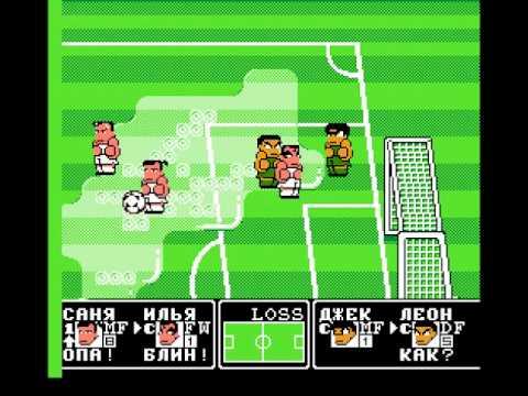 Поиграем в Dendy: Goal 3 (Nekketsu Kunio Kun No Nekketsu Soccer League)