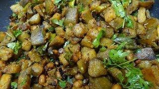Aratikaya Vepudu Raw Banana Fry in Telugu (అరటికాయ వేపుడు)
