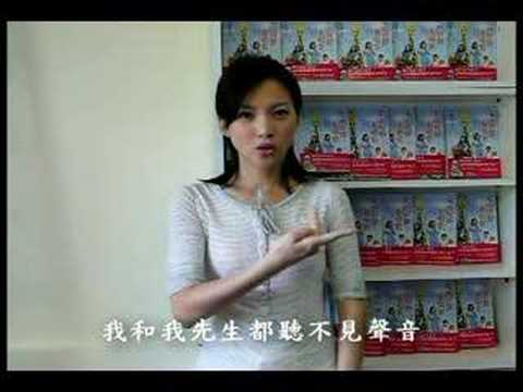 王曉書《無聲歌手來唱歌》PART1