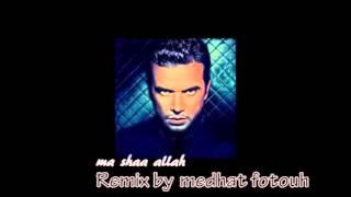 ماشاء الله   ساموزين  remix by dj medhat fotouh mp3
