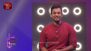 Tone Poem | 2019-02-02 | Jaya Sri & Madavi Senarathna