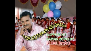 SUBIL BARG SUPPERHIT SONG