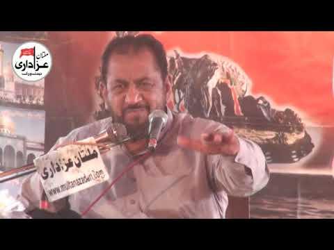 Allama syed Farzand Hussain Naqvi |  Majlis 26 Shaban 2018 | Pattal Road KotAddu