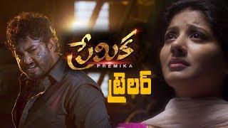 Premika Movie Trailer || Tanish || Sruthi Yugai || Mahindra || Latest Telugu movies 2017