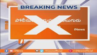 Dalit Women Mass Abduction in Yadadri | 4 Arrested | iNews