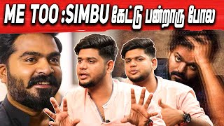 Me Too : SIMBU கேட்டு பன்றாரு போல 😀😀😀 | Conversation With Film Reviewer Abishek | #Nettv4u