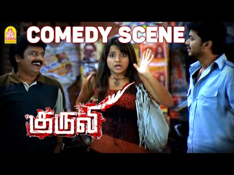 Super Hit Comedy Sceen  From Kuruvi Ayngaran Hd Quality video