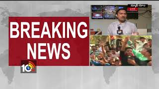 C-Voter predicts BJP to bag 47.4% votes- Congress at 43.3% in Gujarat   - netivaarthalu.com