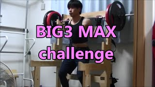 DIY Work Out  ♯64 【BIG3 MAX challenge】  15/05/23