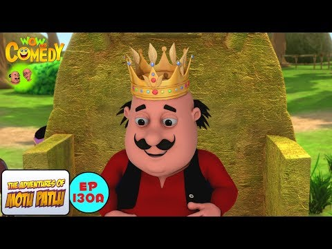 Motu The King Of Tribe - Motu Patlu in Hindi - 3D Animated cartoon series for kids - As on Nick