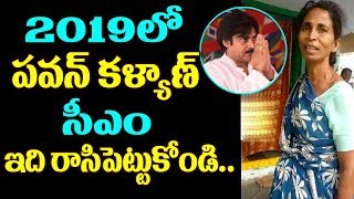 Women About Pawan Kalyan | Pawan Kalyan Crazy Lady Fan | Pawan Kalyan Next CM | Top Telugu Media