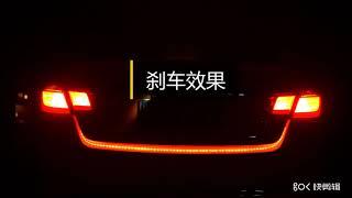 "【BA5260】 47"" 3 Color LED Strip Car For Rear Trunk Tailgate Brake Turn Signal Light 12V"
