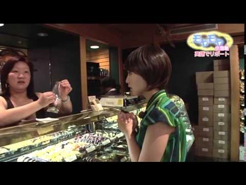 Yui Koike Hawaii Was Gravure