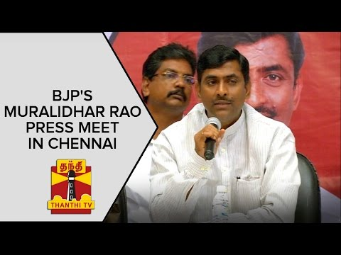 """""""BJP is the only qualified party to fill the Vacuum in TN"""" - Muralidhar Rao 