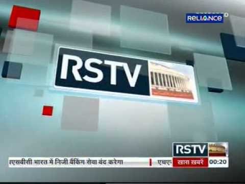 RSTV- PHDCCI has organized its 110th Annual Session.