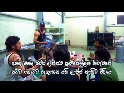 Salli Nathuwa Unnu Kaale - ( Mixed By - Sinhala Ithihasa Pothe ) - ( Nonsan Kollo ) video