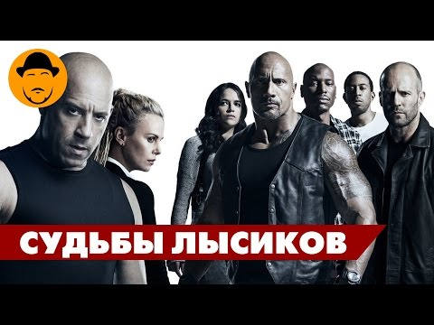 Fast And Furious 2001 Movie Watch Online In Hindi