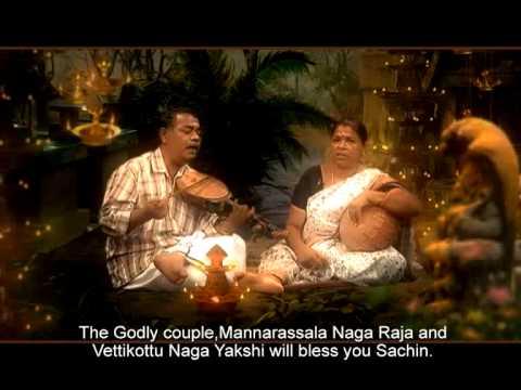 Sachin Tendulkar Pulluvan Pattu video