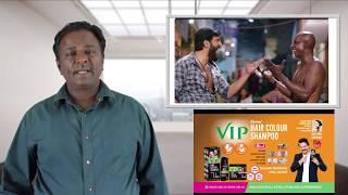 Dhilukku Dhuddu 2 Review - Santhanam, Ram Bala - Tamil Talkies