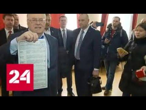 Жириновский выбрал верховного правителя Земли - Россия 24