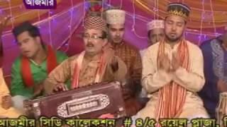 রহমতের  দরজা খুলে দে | Malek Kawal | Vandari Song | Azmir Music | 2017