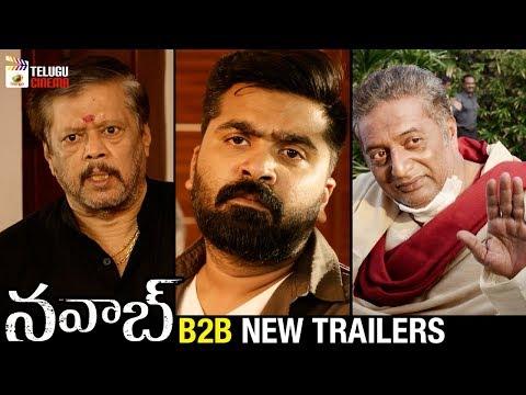 NAWAB Movie B2B NEW TRAILERS | Arvind Swamy | Simbu | Vijay Sethupathi | AR Rahman | Mani Ratnam