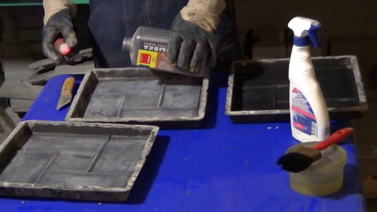 Смазка форм тротуарной плитки своими руками 613