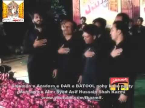 Noha Khan Dar E Batool Party Sughra S A Ny Rowanan 2009   Youtube video