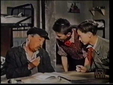 Én és a nagyapám (1954)