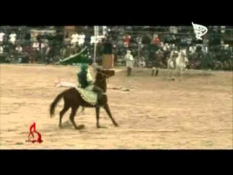 The Tragedy Of Karbala Reenactment video