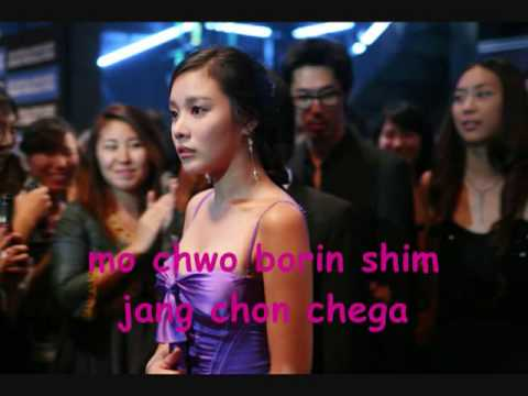 korean song - Maria by kim ah joong