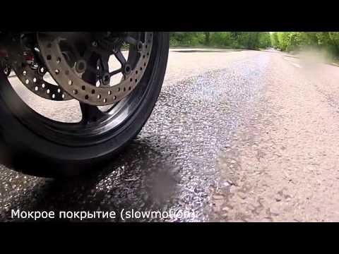 Тест системы АБС на Honda CBR600RR