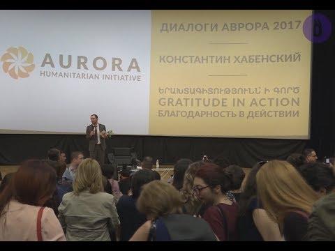 Константин Хабенский посетил РАУ