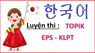 Đề thi và Đáp án mới nhất kỳ thi năng lực tiếng hàn năm 2019- 한국어 능력 시험 2019 - Topik- EPS- KLPT( P2)