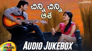 Eega - Chinni Chinni Aasa Full Songs - Jukebox - Singeetam Srinivasa Rao, Rajeev Saluri