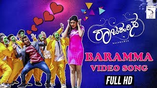 Raajahamsa Baramma Baare | Full HD Song | Gowrishikar, Ranjani Raghavan | New Kannada Movie