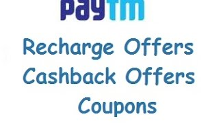 How to Use Promocode in Paytm