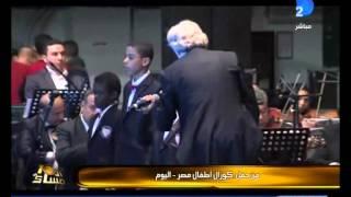 العاشرة مساء| كورال أطفال الشوارع بقيادة سليم سحاب تحت قبة جامعة القاهرة